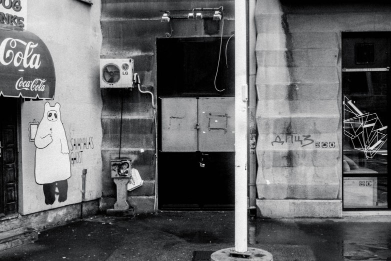 Savamala's Ghost Panda - a project of small scale interventions